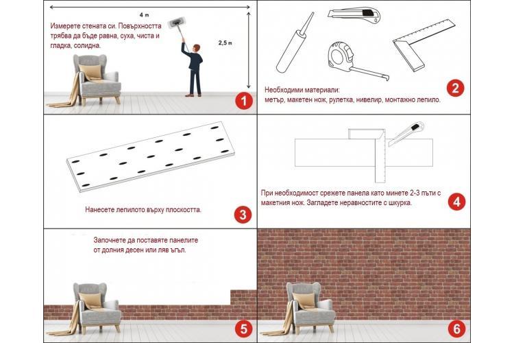 3D EPS декоративен панел 120/50/2cm 653-216